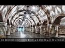 100 вопросов о киевском метро лекция