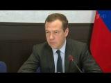 Премьер-министр Дмитрий Медведев обсудил работу системы «Платон» исистему дорожных сборов сдальнобойщиками