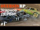 Let's PlayOversis-Rp #1 Угарное дерби! xDD, Набор лидеров!