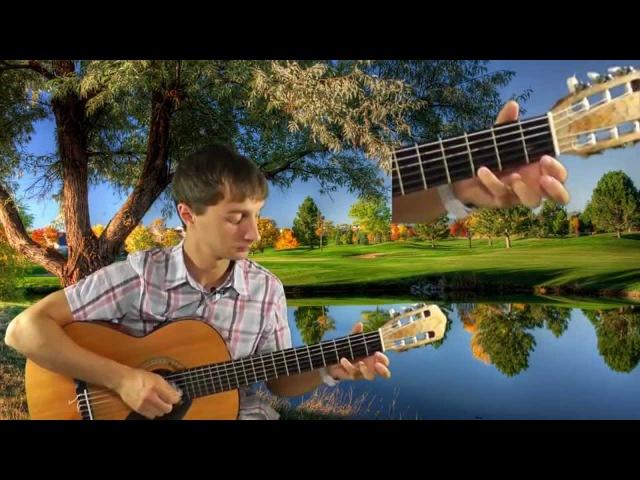 простая и красивая мелодия на гитаре (Secret Garden)