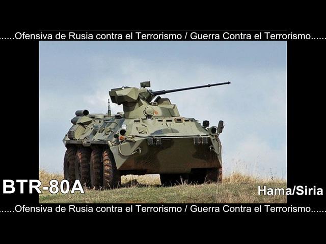 Siria: Situación en Hama (31-03-2017)