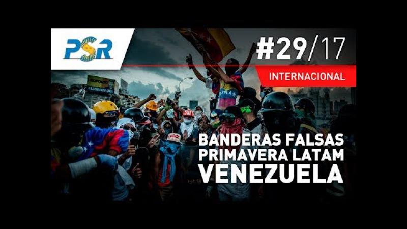 TLV1 - PSR INT: BANDERAS FALSAS: