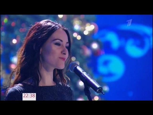 Новогодняя ночь-2017 на Первом. София Ротару - На семи ветрах