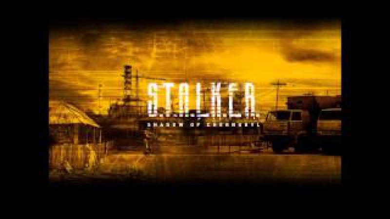 Stalker SoC - Твоя цель здесь. Иди ко