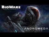 Интервью с дизайнером уровней Mass Effect Andromeda Джосом Хендриксом