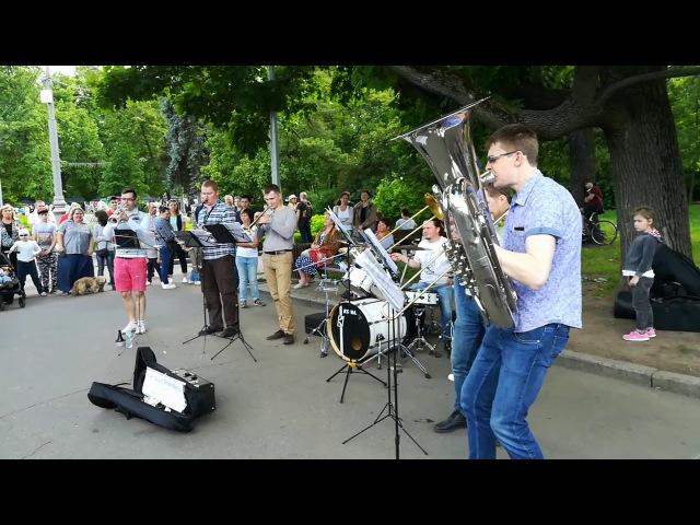 Охотники за привидениями Art Music Brass Band