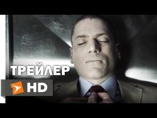 Побег Из Тюрьмы [5 Сезон] Трейлер 2