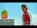 New Ethiopia Music Yemechersha Erat by Terefe Assefa