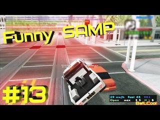 Funny SAMP 13 - Неадекватный механик ! [Advance- Rp]