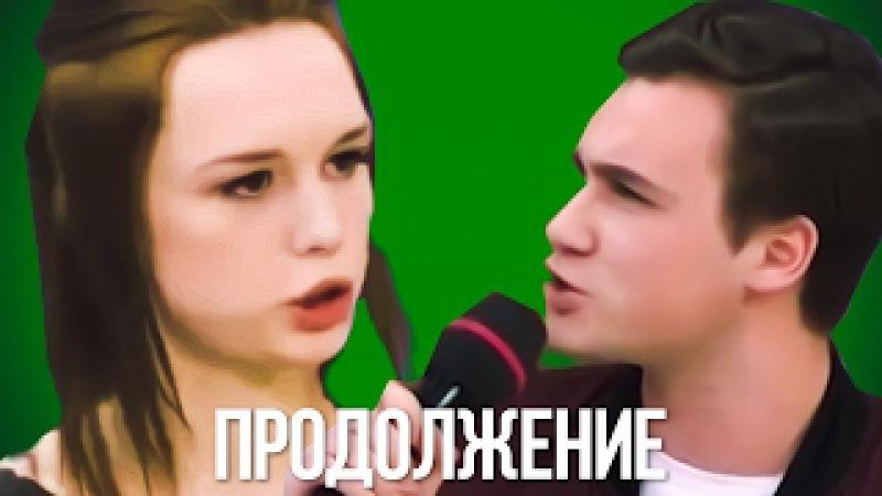 Диана Шурыгина и Николай Соболев. ПУСТЬ ГОВОРЯТ РЕАКЦИЯ на