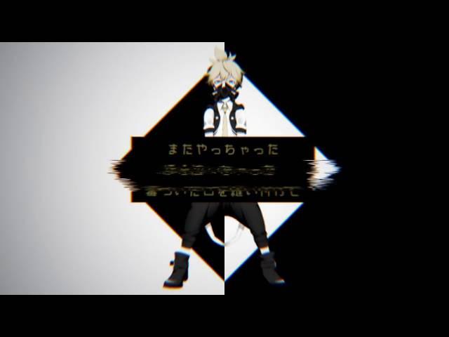 【鏡音レンAppend】リバーシブル・キャンペーン【カバー】