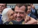 Путин с Медведевым комплексуют из за маленького роста