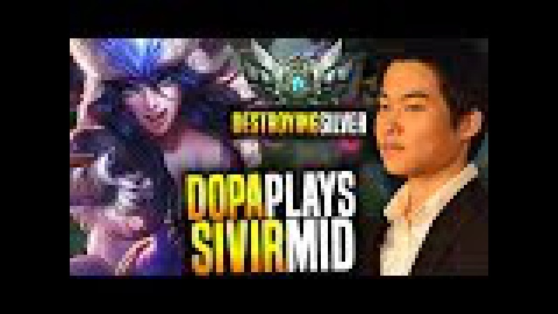 Dopa Destroying Silver Players With Sivir Mid! - Dopa SoloQ Playing Sivir Mid! | Apdo Plays Sivir!