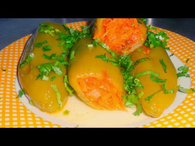 Перец фаршированный (Армянская кухня ) рецепт от Inga Avak