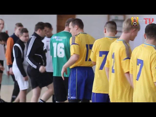 Про Першість Бродівського району з футзалу під егідою ФКБогун