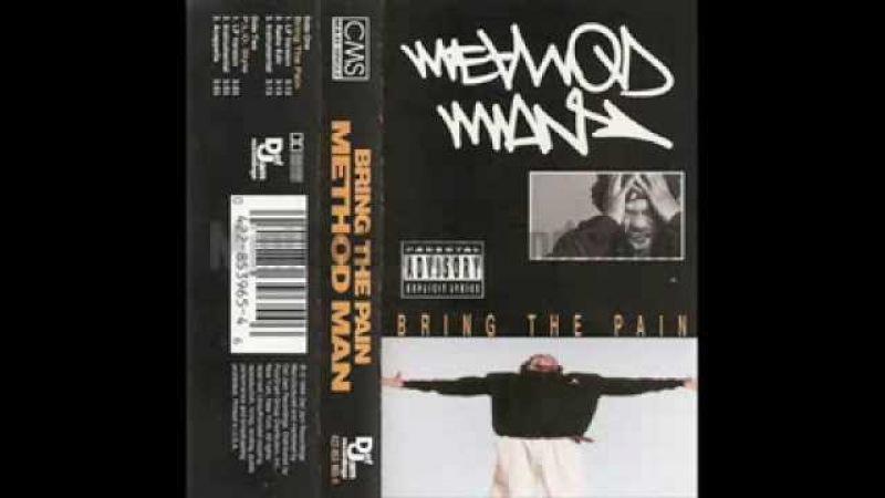 Method Man - Tical (Full Album Stream)