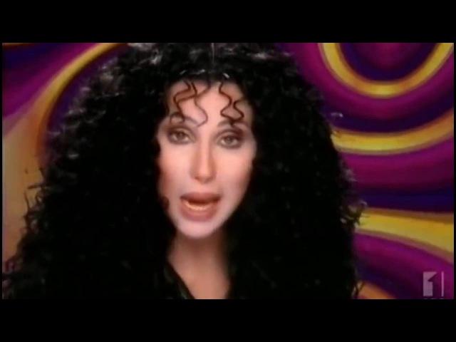 Cher with Beavis Butt head - I Got You Babe HD