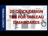 20 Quick Design Tips for Tableau Dashboards