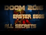 DOOM 2016 - ВСЕ Пасхалки, Секреты, Фишки (All Secrets, Easter Eggs, Bugs)