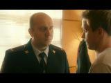 Полицейский с Рублёвки: Дементор