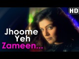 Jhoomen Yeh Zameen (HD) - Bas Itna Sa Khwaab Hai - Abhishek Bachchan - Jackie Shroff - Sushmita Sen