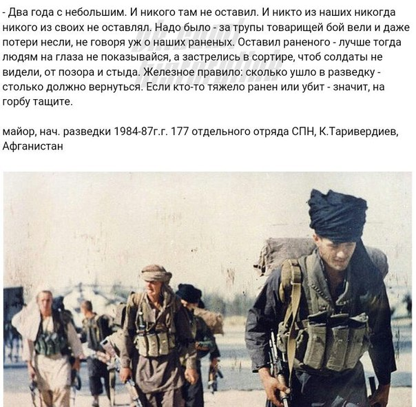 Фото №438048547 со страницы Михаила Табакова