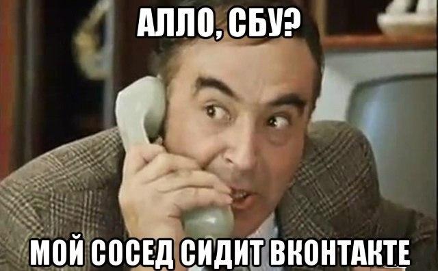 Виктор Васильев | Одесса