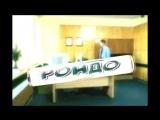 Анонс и реклама (ОРТ, 03.12.2001) Coca-Cola, Milagro, Persil, Rondo, Афлубин, Любимый сад, ИЖ, Чёрный жемчуг, Whiskas, Пумпан