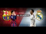 Барселона - Реал Мадрид повтор матча | запись матча