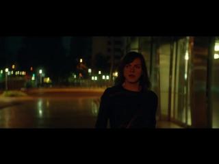 Фантастическая женщина/Una mujer fantástica, 2017 International Trailer