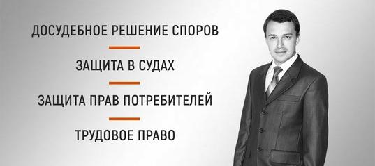Хороший адвокат по семейным делам в кирове юрист по наследственному праву Юлюса Янониса улица
