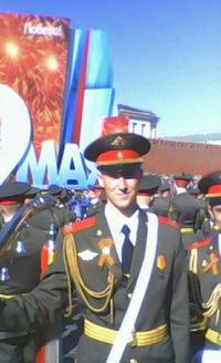 Славгородский Антон