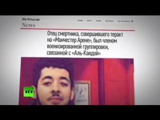 Новая информация в деле манчестерского террориста
