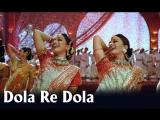 Dola Re Dola _ Devdas _ Девдас _ Мадхури Диксит и Айшварья Рай _ Aishwarya Rai _