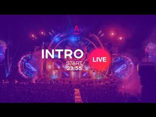 Alfa Future People 2017 | INTRO