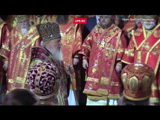 Мощи Николая чудотворца доставили в Храм Христа Спасителя