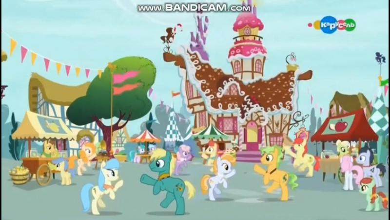 My Little Pony - The Perfect Pear Песня лютика