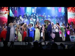 В Москве прошёл очередной всероссийский конкурс среди замужних красавиц Миссис Россия 2017