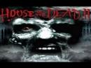 Дом мертвых 2 / House of the Dead 2 (2005)