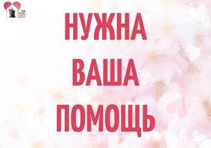 Фото №456240860 со страницы Ирины Мельниковой