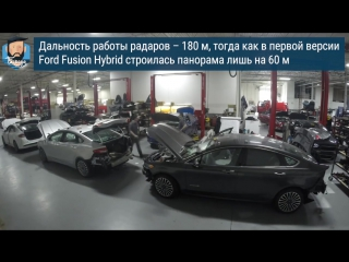 Как выглядят беспилотные авто Ford Fusion Hybrid