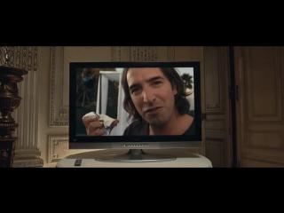 99 франков - Реклама йогурта
