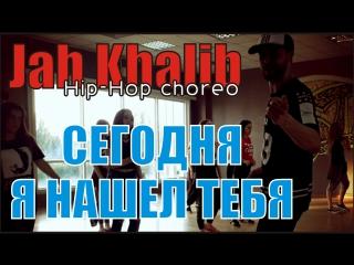 Скачать песни Jah Khalib в mp3 Жан Кхалиб слушать онлайн