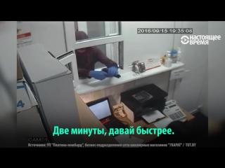 Убивайте, давайте! – ограбление ломбарда по-белорусски