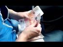 Выигрыш клиента из Нижнего Новгорода. 265 000 тысяч рублей.