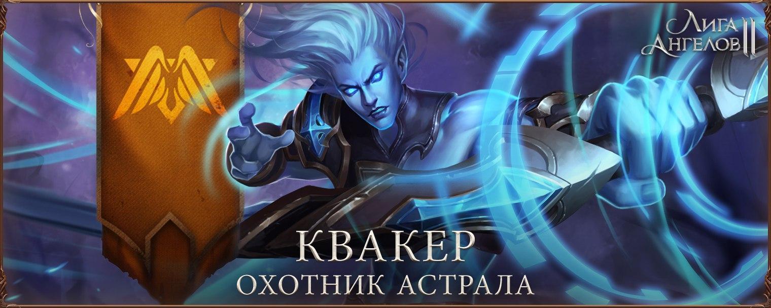 православные знакомства жизнь вечная forum