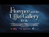 Флоренция и Галерея Уффици