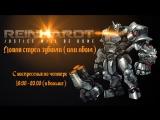 Overwatch | Розыгрыш 40 лутбоксов! | Воскресный расслабон со зрителями