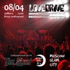 8.04 вечеринка LOVERDRIVE 10 лет (Scorpions)