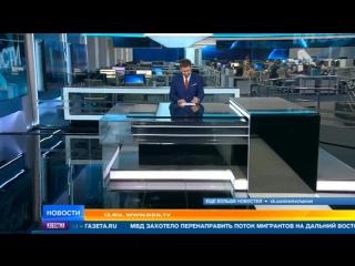 Последние новости на Рен ТВ (30.06.2017) HD